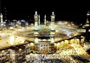 Daftar Harga Karpet Masjid Di Jayamukti Cikarang Pusat